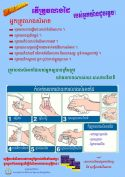 POSTER 1 Hands Washing in khmer